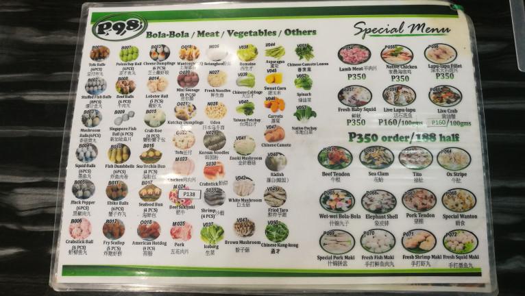 野菜やお肉