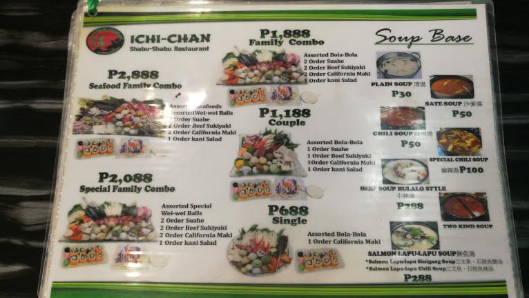 セットメニューやお寿司
