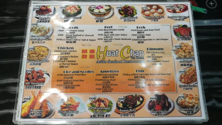 美味しそうな中華料理