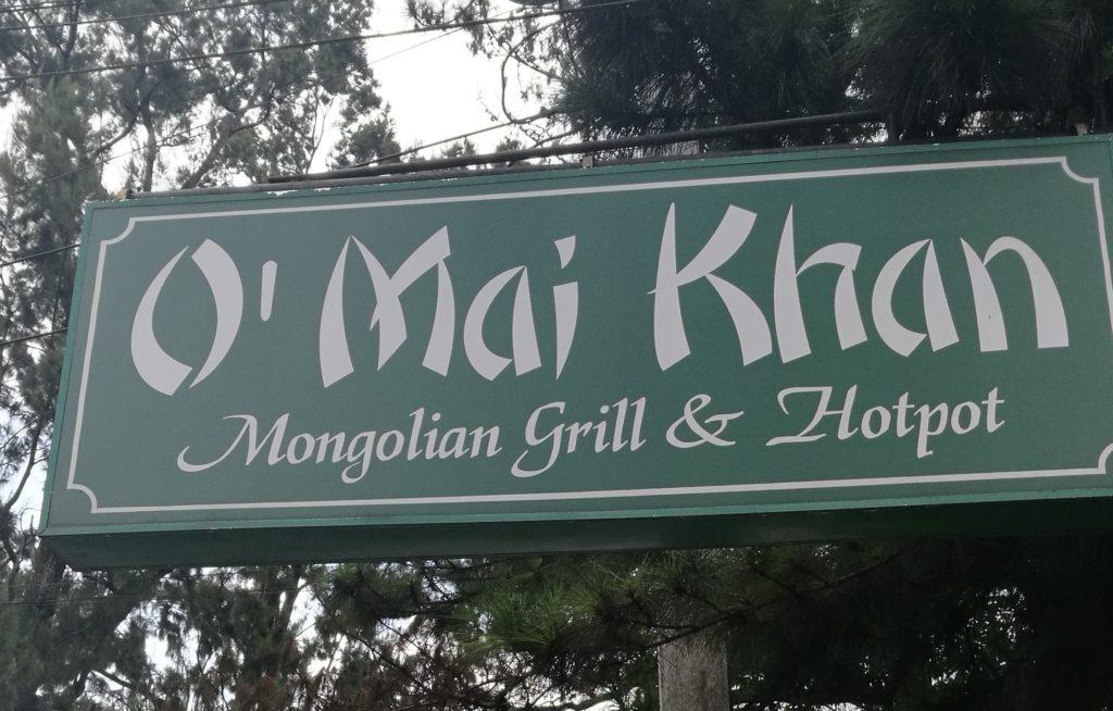 モンゴリアンレストラン バギオ