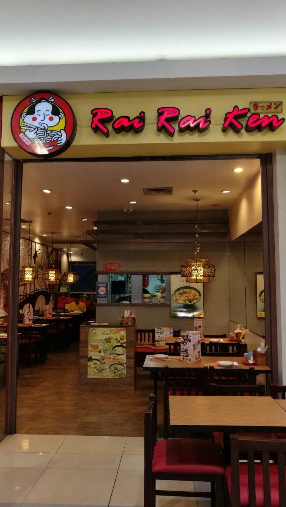 日本食 レストラン