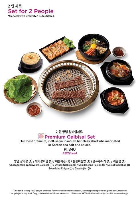 メニュー 韓国料理