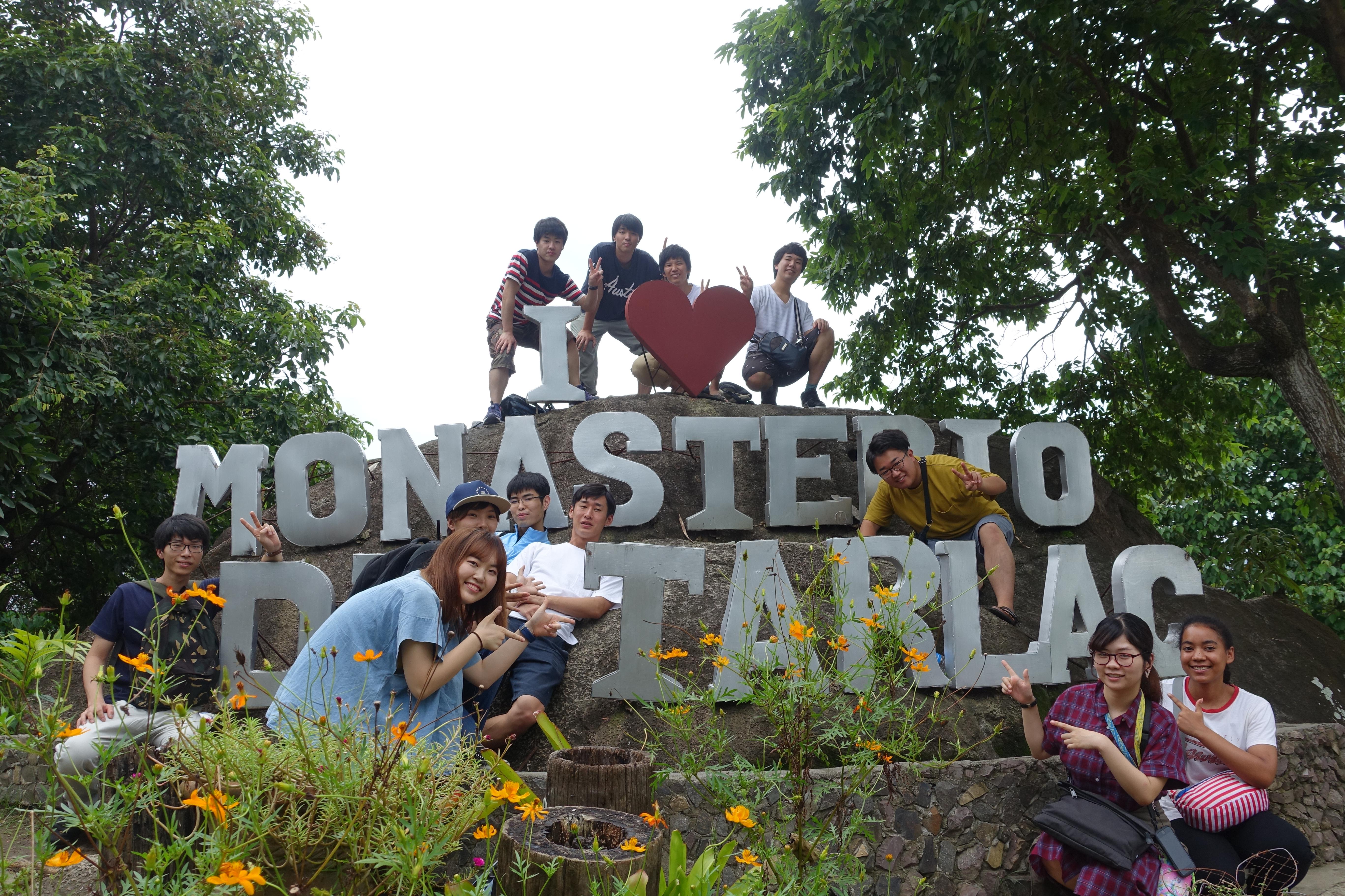 モナステリオ 市内観光