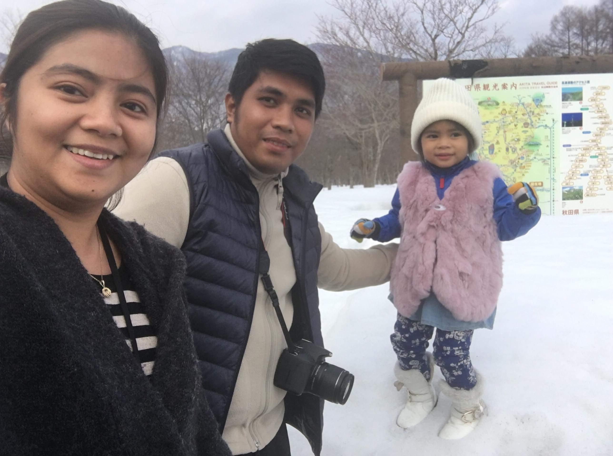 日本 旅行